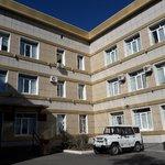 Поликлиника №3 - Владивосток