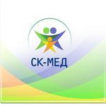 Медицинский центр «СК-Мед» - Екатеринбург