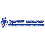 Клиника «Здоровое поколение» - Барнаул