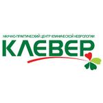 Научно-практический центр клинической неврологии «Клевер» - Хабаровск