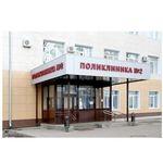 Поликлиника №2 Дорожной больницы - Ярославль