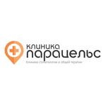 Медицинский центр «Парацельс» - Краснодар