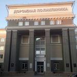 Поликлиника дорожной больницы - Челябинск