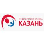 Университетская клиника  (РКБ 2) - Казань