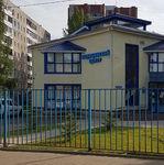 Клиника «Медин» - Ярославль