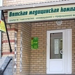 Вятская медицинская компания - Киров