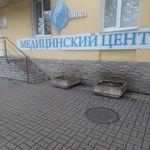 Медицинский центр «Панацея» - Липецк