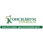 Медицинский центр «Консилиум» - Екатеринбург