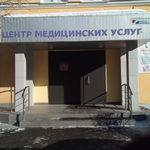 Новая больница - Екатеринбург