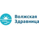 Волжская Здравница - Волгоград