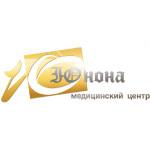 Клиника в новосибирске цирроз печени thumbnail