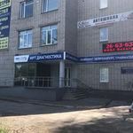 ЛДЦ «МИБС» - Вологда