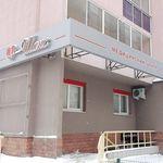 Медицинский центр «Шанс» на Чекистов - Екатеринбург