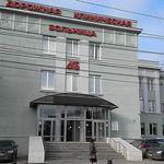 Дорожная больница на ст. Самара ОАО «РЖД» - Самара