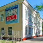 Консультативно-диагностическая поликлиника - Воронеж