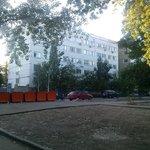 Городская поликлиника №2 - Саратов