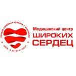Медицинский центр «Широких Сердец» - Воронеж