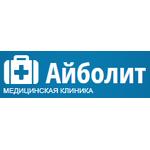 Центр лазерной медицины «Айболит» - Владимир