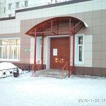 Детская городская поликлиника №3 - Барнаул