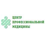 Центр профессиональной медицины - Казань