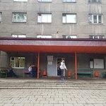 Ивано-Матренинская детская больница - Иркутск