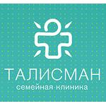 Клиника «Талисман» на Пушкина 45 - Пенза