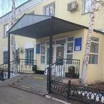 Поликлиника №1 отделенческой больницы РЖД - Оренбург