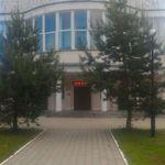 Городская больница №2 - Тула