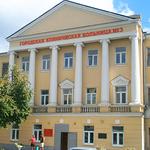 Городская больница №3 - Воронеж