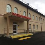 Городская поликлиника №2 - Новороссийск