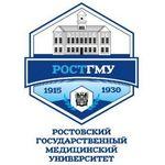 Больница РостГМУ - Ростов-на-Дону