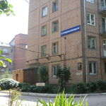 Городская  больница №7 - Тула