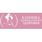 Клиника репродуктивного здоровья - Барнаул