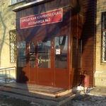 Городская больница №2 - Челябинск