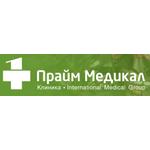 Клиника «Прайм Медикал» - Брянск