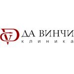 Клиника «Да Винчи» - Волгоград