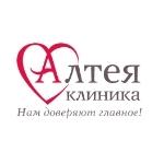Клиника «Алтея» - Нижний Новгород