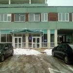 Областная больница на Пошехонском шоссе - Вологда