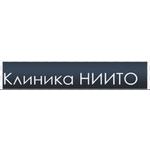 НИИТО на Фрунзе 17 - Новосибирск