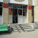 Детская поликлиника №5 - Уфа