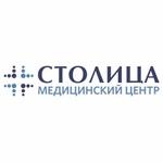 Клиника «Столица» на Арбате - Москва
