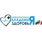 Медицинский центр «Международная академия здоровья» - Хабаровск