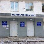 Городская поликлиника №51 - Нижний Новгород