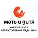 Омский центр репродуктивной медицины - Омск