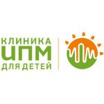 Клиника ИПМ для детей - Красноярск