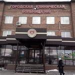 Городская больница №9 - Иркутск