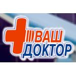 Медицинский центр «Ваш Доктор» - Мурманск