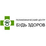 Поликлинический центр «Будь здоров!» - Ярославль