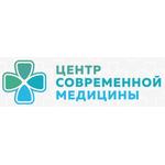 Центр современной медицины - Владимир