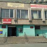 Поликлиника №3 (отделение №3) больницы №7 - Екатеринбург